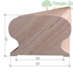 Поручень из сосны сорт A 50*65 мм для балясин 50мм