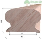 Поручень из дуба сорт Экстра 60*80*1000-3000 мм